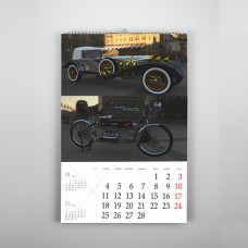 Dream Wheels Calendar